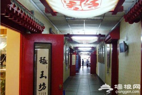 北京9大特色博物院 探路奇妙世界