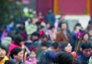 元宵节北京寺院祈福地图