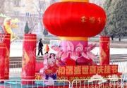 怀柔三大公园:街头花灯美 喜迎元宵节