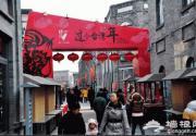 前门台湾街 窥赏台湾魅力 品赏台湾风味
