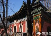 北京胡同听故事 南池子大街曾是皇族禁地