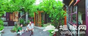 金丝居:老外在北京的家