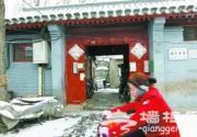 北京胡同的文化记忆