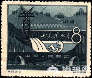 邮票里的北京世界遗产[墙根网]