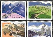 邮票里的北京世界遗产