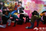 北京欢乐谷情人节当天将向第214对情侣赠送钻戒