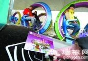 北京石景山游乐园告别传统纸质票