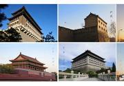 北京皇城文化 穿越明清数数老北京城门