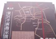 玩遍京城——记延庆柳沟豆腐宴