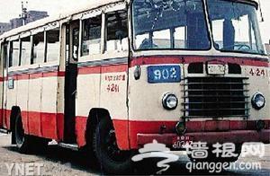 北京公交车家族大曝光[墙根网]