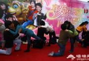 制造情人节专属记忆 北京欢乐谷重金献礼有情人