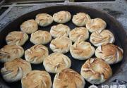北京烧饼-马蹄火烧
