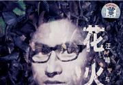 北京胡同游鲍家街当首选