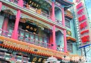 北京最大老字号集聚区诞生西城