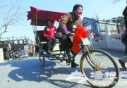 北京什刹海300辆三轮车全部更换