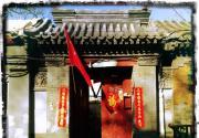 京城符号(北京摄影)