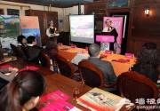 2012林芝第十届桃花文化旅游节将于4月1日举行