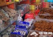 中国天津餐饮介绍