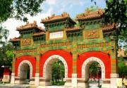 漫步北京街道 细看老皇城的款款风情