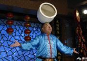 老舍茶馆:品茶听戏 回味老北京