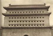 老北京城风云变幻一千年