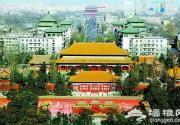 说说老北京城的中轴 楼前山后聚商贾豪侠