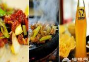 厚味居-独品老北京炙子烤肉