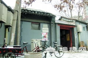 老北京的会馆