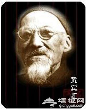 文华胡同[墙根网]