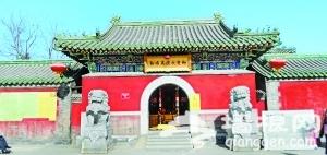 老北京的火神爷怎么烧了自己的庙