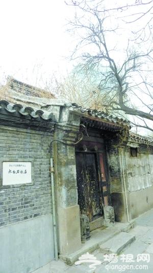 行走京城:寻找齐白石的北漂足迹