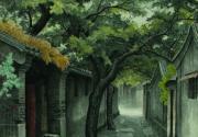 老北京胡同风情