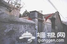 北京胡同--吉安所左巷