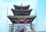 延庆县将按原貌复建的永宁古城