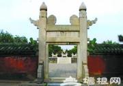 老北京春分民俗和食俗