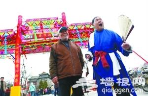 """2012年第六届""""蟠桃宫""""庙会将于本月在明城墙遗址公园举行"""