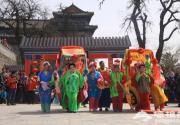 第五届北京明城墙梅花文化节本周开幕