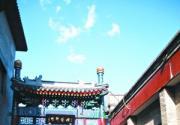 北京最古老的商业街——烟袋斜街