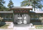 震撼 北京百年穿越照