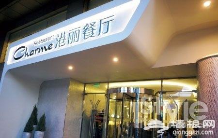 等位到底值不值 详解北京6大火爆餐厅