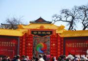 """北京明城墙遗址公园""""蟠桃宫""""庙会昨日闭幕"""