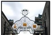 """北京胡同里有""""五脊六兽""""?"""