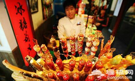 老北京的冰糖葫芦传奇[墙根网]