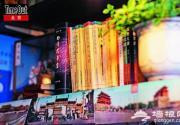 旧书局:老北京的精神奢侈品店