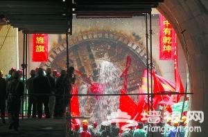 北京地铁9号线实现南北全线贯通