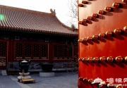 车展攻略 2012北京国际车展周边景点推荐