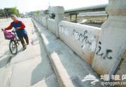 """北京466岁卢沟桥竟成""""广告桥"""""""