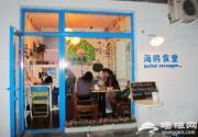 海鸥食堂 温暖美食pizza店