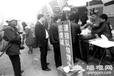 妙峰山庙会聚百年民俗[墙根网]