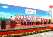 2012北京第三届郁金香文化节鲜花港拉开帷幕